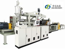 Cryogenic PCL Sheet Machine